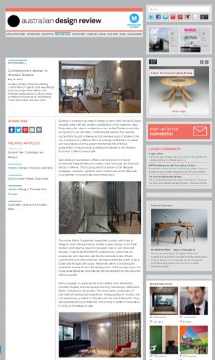 www.australiandesignreview.com-designwall-43090-contemporary-design-in-ancient-greece